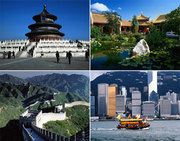 Китайский язык за рубежом,  Пекин!