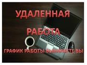 Приглашаю Вас в новый успешный международный интернет-проект