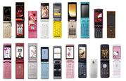 Мобильные телефоны,  быстрая доставка по Казахстану. Низкие цены