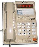 Телефон-определитель Русь-27
